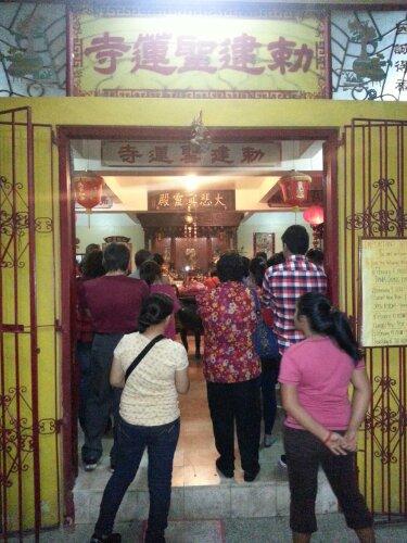 Sheng Lian Temple